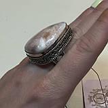 Сколецит кольцо капля с натуральным сколецитом в серебре размер 18,5 Индия, фото 3
