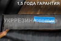 """Рукав (шланг) Ø 38 мм напорный для Воды технической (класс """"В"""") 6 атм ГОСТ 18698-79"""