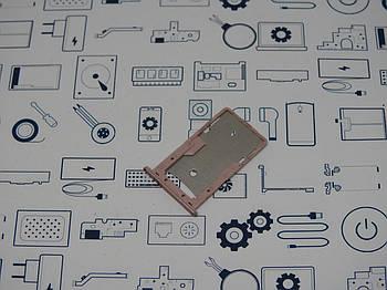 Лоток сим Xiaomi Redmi 4A розовое золото Сервисный оригинал с разборки
