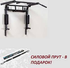 Турник + подарок! Турник+брусья+пресс 3в1