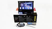 Автомагнитола 1Din Pioneer 9501 GPS Android выездной экран 7 дюймов (большая магнитола Пионер 1Дин) + ПОДАРОК!, фото 3