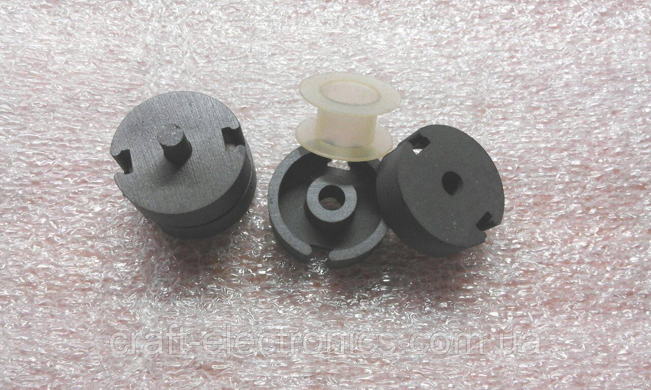 Ферритовые чашки М2000НМ-1-Ч30 с каркасом