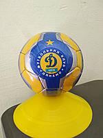 Мяч сувенирный № 2  ДИНАМО-КИЕВ