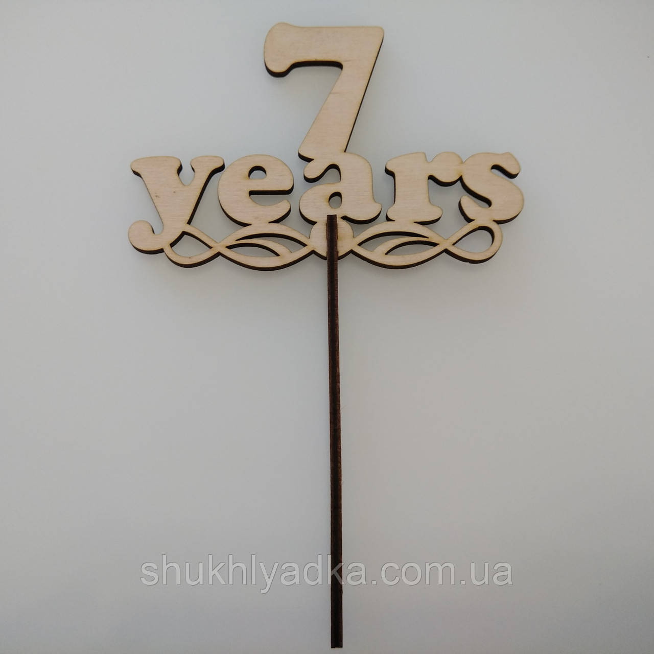 7years