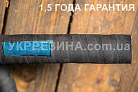 """Рукав Ø 25 мм напорный для Воды технической (класс """"В"""") 6 атм ГОСТ 18698-79"""
