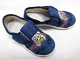 """Текстильные тапочки, мокасины, слипоны, текстильная обувь для мальчика тм""""Валди"""" , размеры  26., фото 2"""
