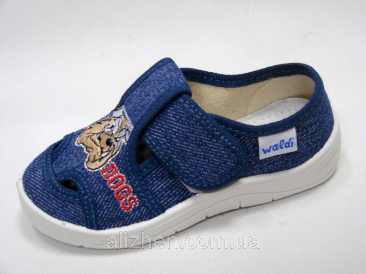 """Текстильные тапочки, мокасины, слипоны, текстильная обувь для мальчика тм""""Валди"""" , размеры  26."""