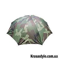 Зонт шляпа камуфляжный Ø65 см