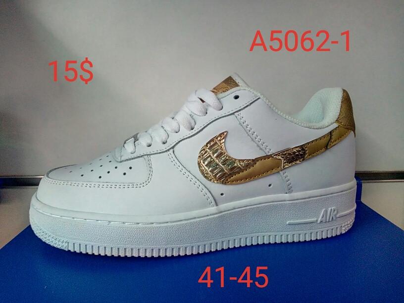 Мужские кроссовки Nike Air оптом (41-46)