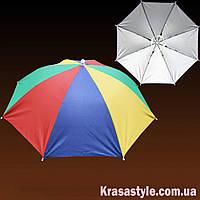 Зонт шляпа Радужный Ø65 см с покрытием от солнца