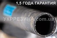 """Рукав (шланг) Ø 22 мм напорный для Воды технической (класс """"В"""") 10 атм ГОСТ 18698-79"""