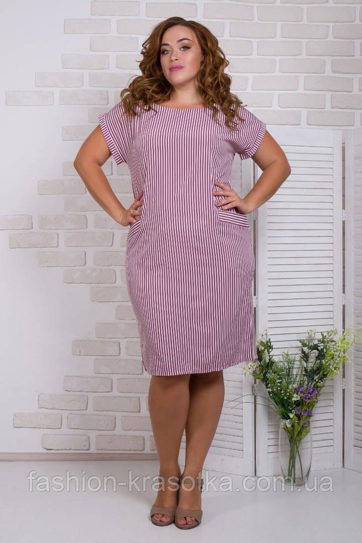 Летнее женское легкое платье,ткань супер софт,размеры:50,52.54.56.