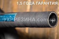 """Рукав (шланг) Ø 16 мм напорный для Воды технической (класс """"В"""") 20 атм ГОСТ 18698-79"""