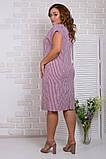 Летнее женское легкое платье,ткань супер софт,размеры:50,52.54.56., фото 3