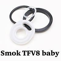 Силиконовые О-ринги Smok TFV8 Baby