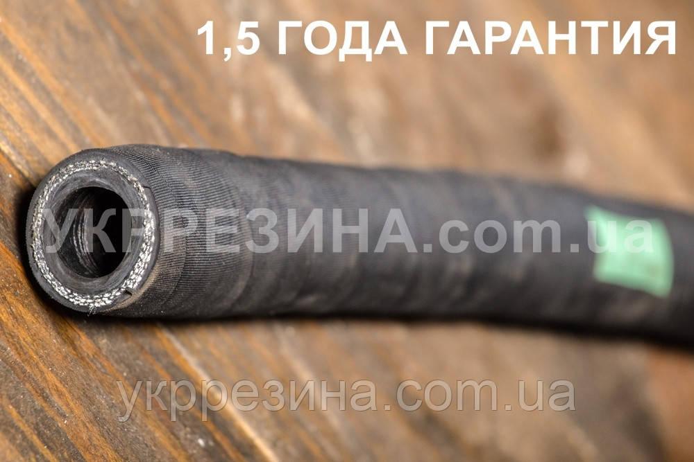 Рукав (шланг) Ø 16 мм напорный для воды технической 40 атм ГОСТ 18698-79
