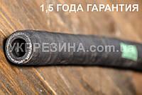 Рукав Ø 16 мм напорный для воды технической 40 атм ГОСТ 18698-79