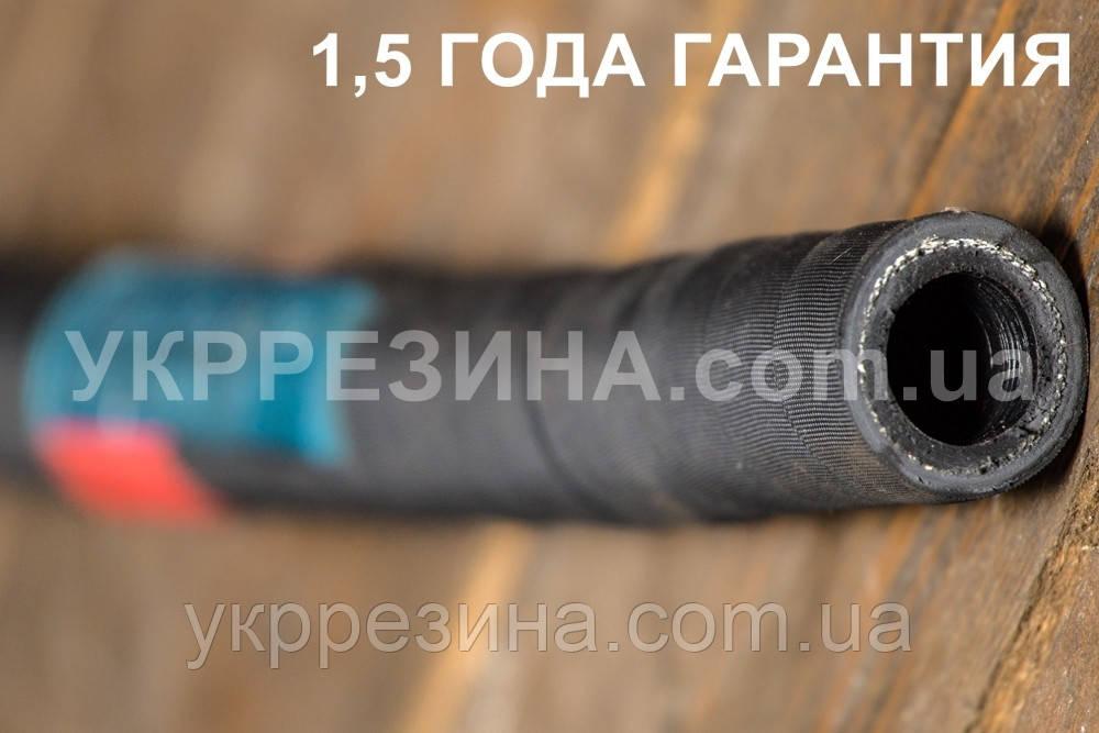 Рукав (шланг) Ø 27 мм напорный для воды технической 40 атм ГОСТ 18698-79