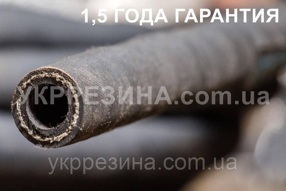 Рукав (шланг) Ø 75 мм напорный для воды технической 40 атм ГОСТ 18698-79
