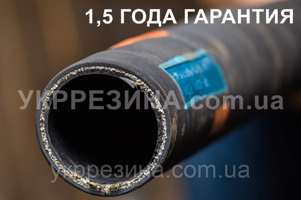 Рукав (шланг) Ø 125 мм напорный для воды технической 40 атм ГОСТ 18698-79