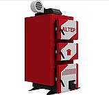 Котел твердопаливний тривалого горіння Альтеп Classic/Classic PLUS 24 кВт, фото 5