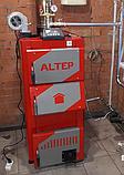 Котел твердопаливний тривалого горіння Альтеп Classic/Classic PLUS 24 кВт, фото 7