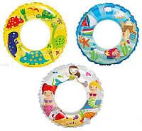 """Надувной круг """"Transparent Rings"""" Intex, 61см."""