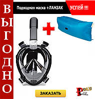 Подводная маскаJust Breath Pro Diving Mask+ЛАМЗАК, фото 1