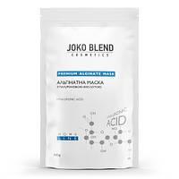 Joco Blend Альгинатная маска с гиалуроновой кислотой 100 г