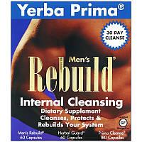 Yerba Prima, внутреннее очищение и восстановление, программа из 3 этапов, фото 1