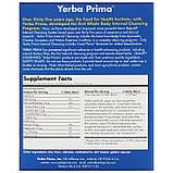 Yerba Prima, внутреннее очищение и восстановление, программа из 3 этапов, фото 5