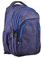 Рюкзак 1 Вересня T-52 Wheel Синий 554918, КОД: 723544