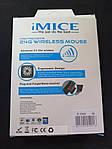 Беспроводная мышь iMICE E-2350 Red + подарок, фото 3