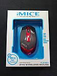 Беспроводная мышь iMICE E-2350 Red + подарок, фото 2