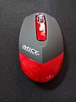 Беспроводная мышь iMICE E-2350 Red + подарок, фото 7