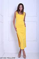 Яркое и легкое приталенное платье с разрезом на ноге  Melinda