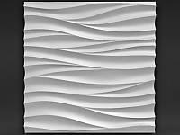 Гіпсова 3Д панель Хвиля
