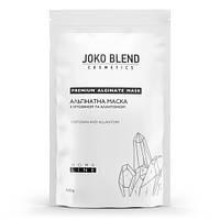 Joco Blend Альгинатная маска с хитозаном и алантоином 100 г