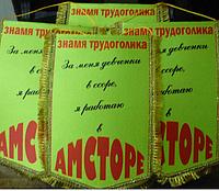 Бизнес сувениры и подарки с логотипом