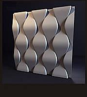 Гіпсова 3Д панель Луска
