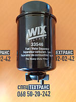 Фільтр паливний (сепаратор) WIX 33546 для спецтехніки JCB (арт.33546)