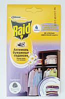 Антимоль Рейд бумажные подвески с ароматом весенних цветов 4 шт