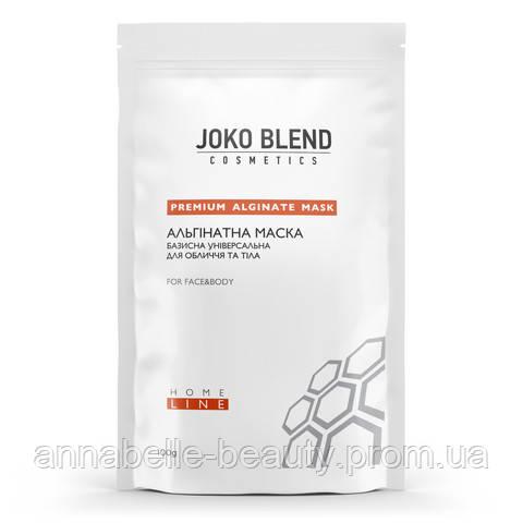 Joco Blend Альгинатная маска базисная универсальная для лица и тела 100 г