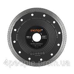 Алмазный диск Dnipro-M 150 22.2 Extra-Ceramics