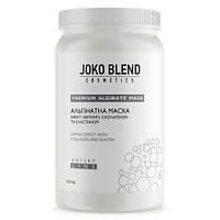 Joco Blend Альгинатная маска эффект лифтинга с коллагеном и эластином 600 гр