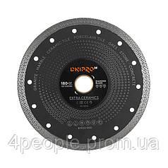 Алмазный диск Dnipro-M 180 25.4 Extra-Ceramics