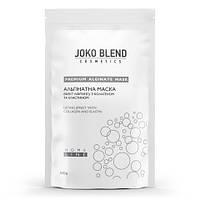 Joco Blend Альгинатная маска эффект лифтинга с коллагеном и эластином 100 гр