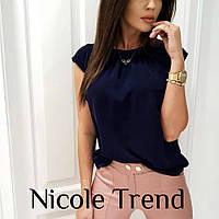 Модная лекгая летняя женская блуза с круглым воротким без рукавов темно-синяя