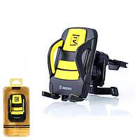 Автомобильный держатель Remax RM-C03 Yellow 6954851277347, КОД: 1082774