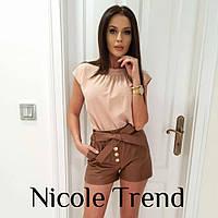Модная лекгая летняя женская блуза с круглым воротким без рукавов персиковая